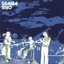 Tamba Trio thumbnail