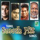 Tamil Smash Hit Songs thumbnail
