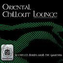 Oriental Lounge thumbnail