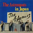 The Astronauts In Japan (Live) thumbnail