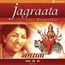 Jagraata, Vol. 1 & 2 thumbnail