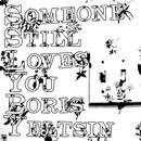 Broom LP Bonus Tracks +1 thumbnail