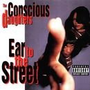 Ear To The Street (The Deluxe Edition) (Explicit) thumbnail