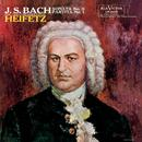 Bach: Sonata No. 3, BWV 1005, in C, Partita No. 1, BWV 1002, in B Minor thumbnail