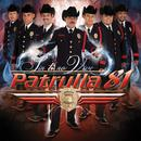 Sin Ti No Vive thumbnail
