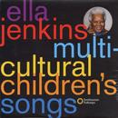 Multi-Cultural Children's Song thumbnail