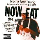 Now Eat - The Album (Explicit) thumbnail