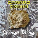 Masahouse 2 thumbnail