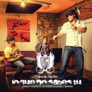 Lo Que No Sabes Tu (Radio Single) thumbnail