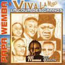 Mwana Matebu thumbnail