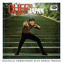 Cliff In Japan thumbnail