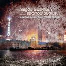Shanghai Restoration Project Remixes thumbnail