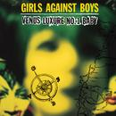 Venus Luxure No. 1 Baby thumbnail