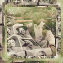 Flexxin (Max Tundra Remix) (Single) thumbnail