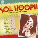 Classic Hawaiian Steel Guitar Performances 1933-34 thumbnail