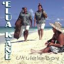 Ukulele Boy thumbnail