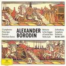 Borodin: Orchestral Works thumbnail