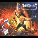 Warriors Of The World thumbnail