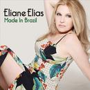 Made In Brazil thumbnail