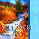 Soul 2 Soul thumbnail