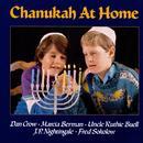 Chanukah At Home thumbnail