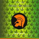Trojan Ganja Reggae Box Set - Marijuana In My Brain thumbnail