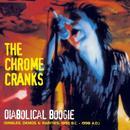 Diabolical Boogie thumbnail