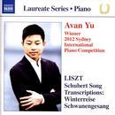 Liszt: Schubert Song Transcriptions thumbnail