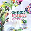 Bon Tempo (Remixed) (2010) thumbnail