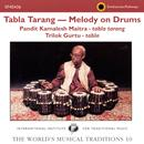 The World's Musical Traditions, Vol. 10: Tabla Tarang--Melody On Drums thumbnail