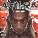 Life Force Radio (Explicit) thumbnail