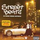 Street Beatz (Explicit) thumbnail