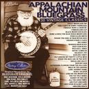 Sound Traditions: Appalachian Mountain Bluegrass thumbnail