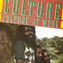 Culture At Work thumbnail