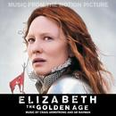 Elizabeth: The Golden Age [music From The Motion Picture] thumbnail