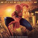 Spider Man 2 thumbnail