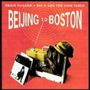 Beijing To Boston thumbnail