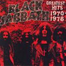 Greatest Hits 1970 - 1978 thumbnail