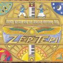 Zep Tepi thumbnail