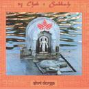 Shri Durga thumbnail