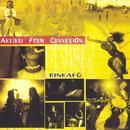 Binkafo thumbnail