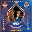Beware Of The Boys (Mundian To Bach Ke) (Single) thumbnail