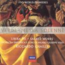 Verdi: Messa solenne thumbnail