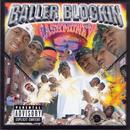 Baller Blockin' (Soundtrack) thumbnail