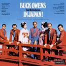 Buck Owens And His Buckaroos In Japan! thumbnail