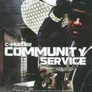 Community Service thumbnail