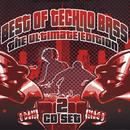 The Best Of Techno Bass - The Ultimate Edition thumbnail