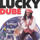 Serious Reggae Business thumbnail
