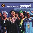 Tales Of South African Gospel thumbnail