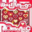 Romantic thumbnail
